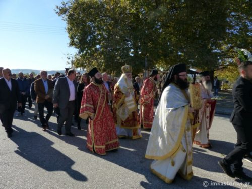 Η εορτή του Αγίου Μεγαλομάρτυρος Δημητρίου στο Κωσταράζι