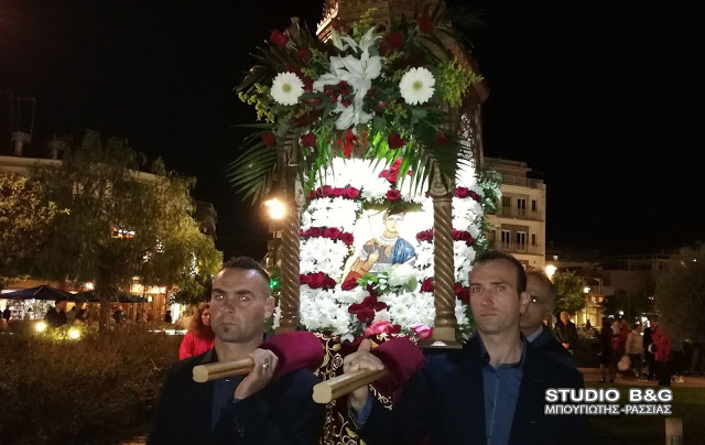 Άγιος Δημήτριος: Λαμπρή Εορτή στην πόλη του Άργους