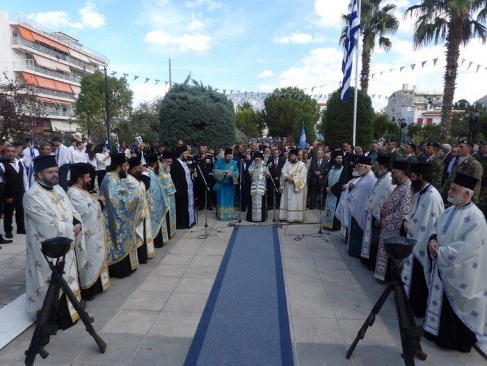 Ο εορτασμός της 28ης Οκτωβρίου στην Μητρόπολη Κορίνθου