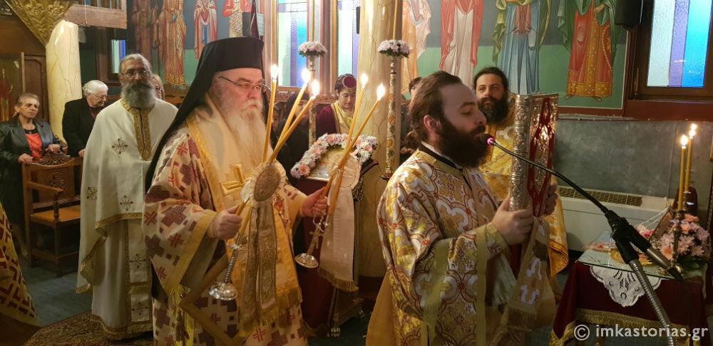 Τον Άγιο Αβέρκιο τίμησε η Ιερά Μητρόπολη Καστορίας