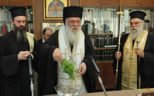 Αγιασμός στον Άρειο Πάγο για τη νέα Δικαστική χρονιά από τον Αρχιεπίσκοπο