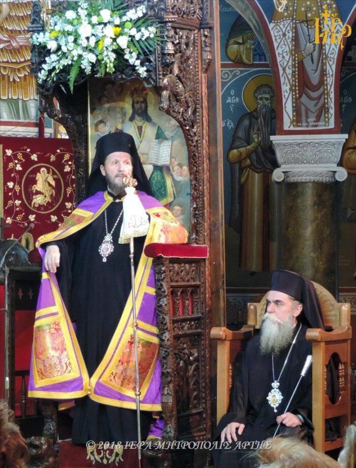 Άγιος Δημήτριος: Πανηγυρικός Εσπερινός στον Μητροπολιτικό Ιερό Ναό Άρτης