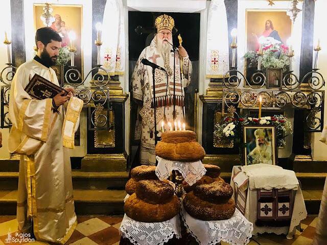 Κερκύρας: Τηρώντας το Θείο θέλημα ο άνθρωπος διάγει έναν βίο άγιο