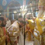 Νέος Διάκονος στην Μητρόπολη Δημητριάδος
