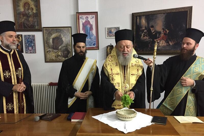 Μητρόπολη Χαλκίδος: Αγιασμός για την έναρξη των μαθημάτων στη Σχολή Βυζαντινής Μουσικής