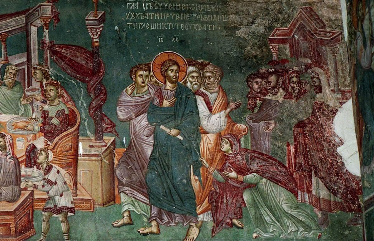 Κυριακή Ζ' Λουκά: Η πίστη στο όνομα του Κυρίου κάνει θαύματα - ΕΚΚΛΗΣΙΑ  ONLINE
