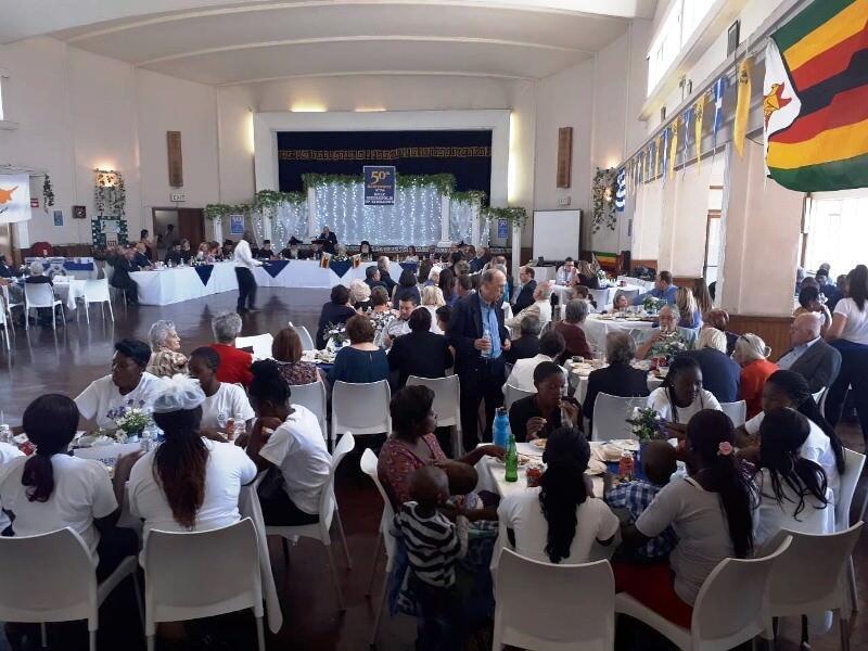 Εορτή Ίδρυση Μητρόπολη Ζιμπάμπουε