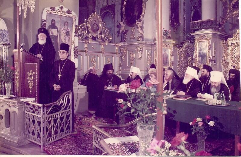 Πατριάρχης Θεόδωρος και Πρέσβης Ουκρανίας
