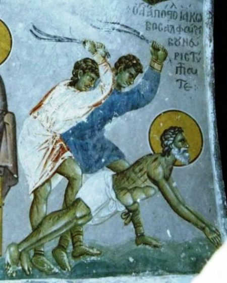 9 Οκτωβρίου γιορτή σήμερα: Άγιος Ιάκωβος ο Απόστολος - Υπέστη σταυρικό θάνατο μιμούμενος τον Διδάσκαλο του