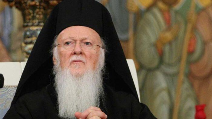 ΣτΕ: Δικαιώθηκε το Οικουμενικό Πατριαρχείο για το κτήμα Προμπονά