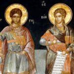 7 Οκτωβρίου γιορτή: Άγιοι Σέργιος και Βάκχος - Ομολόγησαν το Χριστό με θαρραλέο φρόνημα
