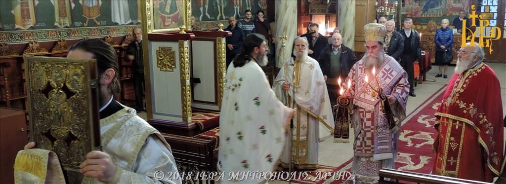 άγιος απόστολος ανδρέας μητρόπολη άρτας