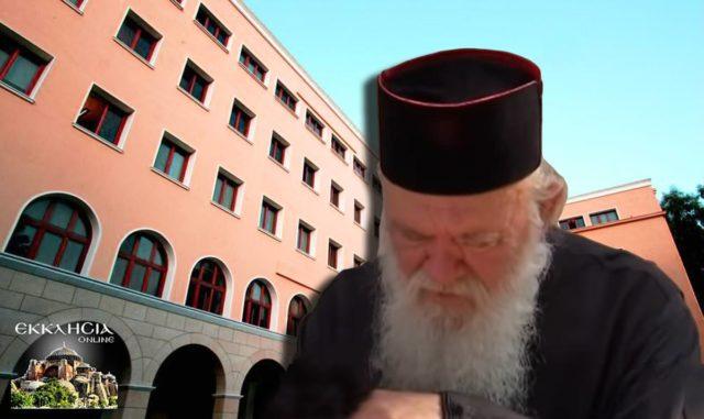εκκλησία κράτος Ιερώνυμος