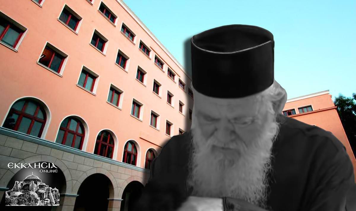 εκκλησία κράτος Ιερώνυμος ασπρόμαυρο