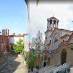 Ιερός Ναός Αγίου Κοσμά του Αιτωλού Αμαρουσίου Ιερά Μονή Παντοκράτορος Αγίου Όρους