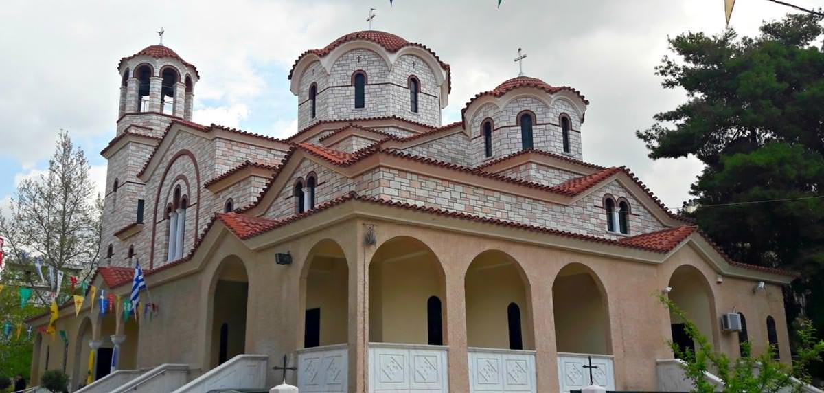 Ιερός Ναός Αγίου Κοσμά του Αιτωλού Αμαρουσίου