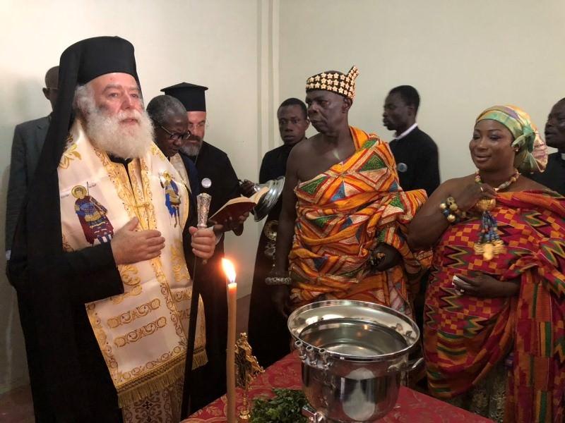Πατριάρχης Αλεξανδρείας Γκάνα 2018