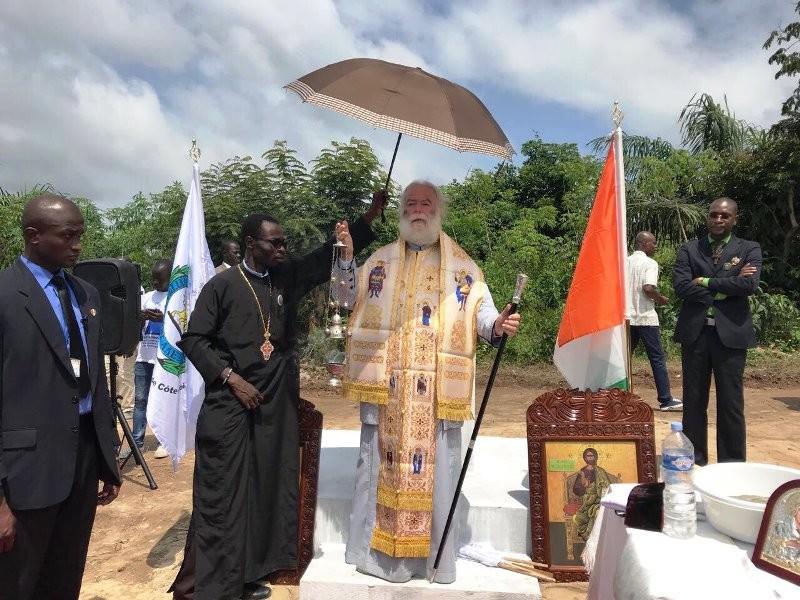 Νέο Ορθόδοξο Ιεραποστολικό Κέντρο στην Ακτή Ελεφαντοστού Πατριάρχης Αλεξανδρείας Θεόδωρος