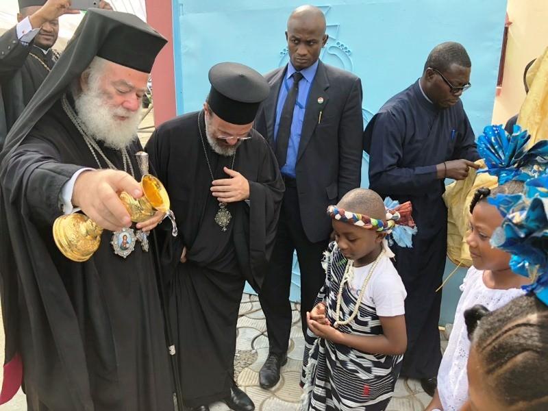 Πατριάρχης Αλεξανδρείας Ακτή Ελεφαντοστού