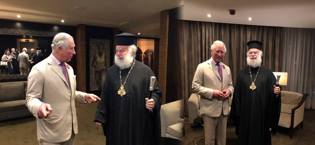 Κάρολος πατριάρχης Αλεξανδρείας