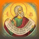 1 Δεκεμβρίου Γιορτή Προφήτης Ναούμ