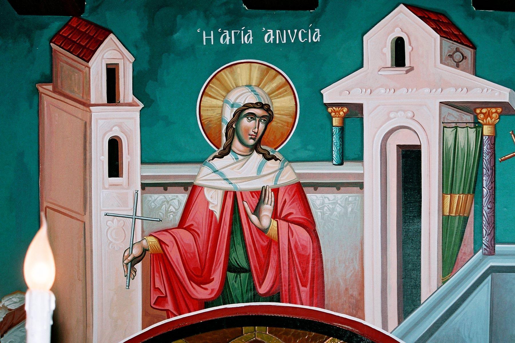 αγία ανυσία 30 Δεκεμβρίου γιορτή