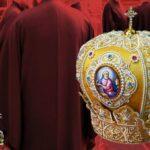 ιερείς δικαιοσύνη μητροπόλεις