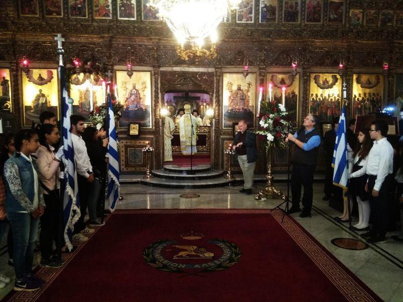 Πατριαρχείο Αλεξανδρείας Χειροτονία Μητροπολίτου Κανάγκας