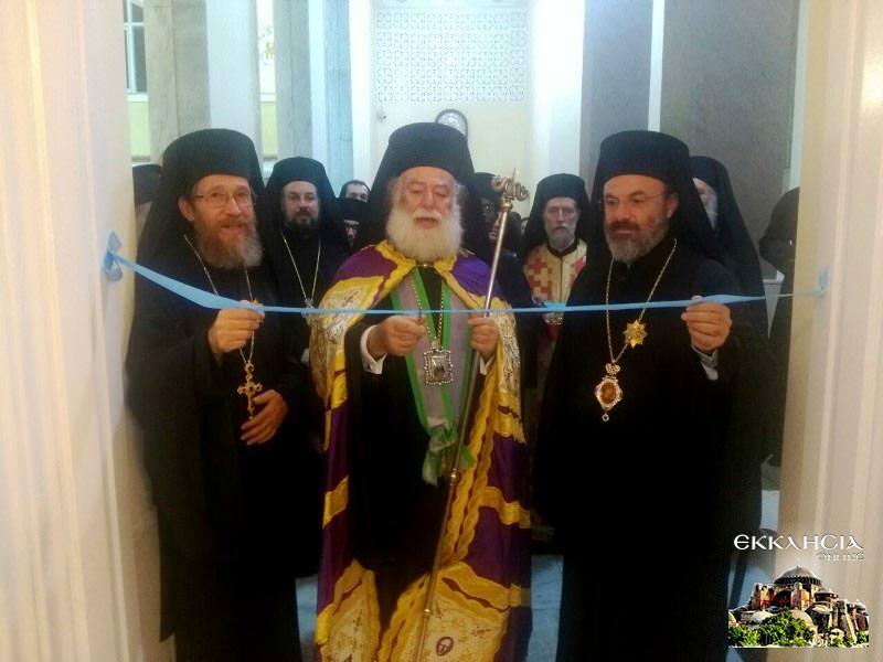 Εγκαίνια Μονής Οσίου Σάββα Αλεξάνδρεια