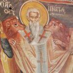 αγιος ιγνατιος
