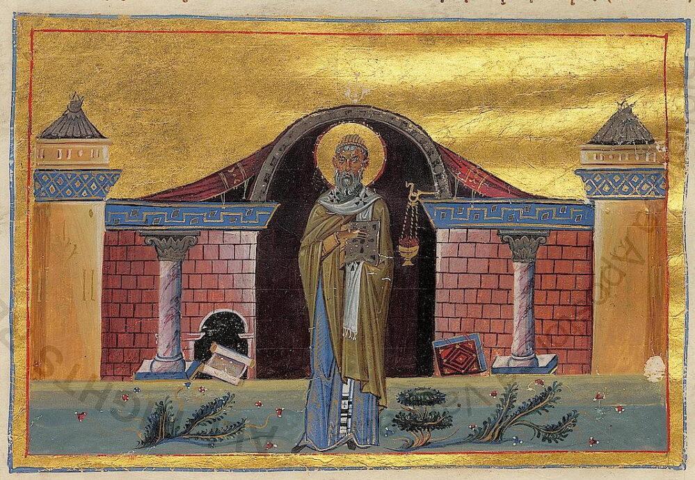 αγιος σπυριδωνας