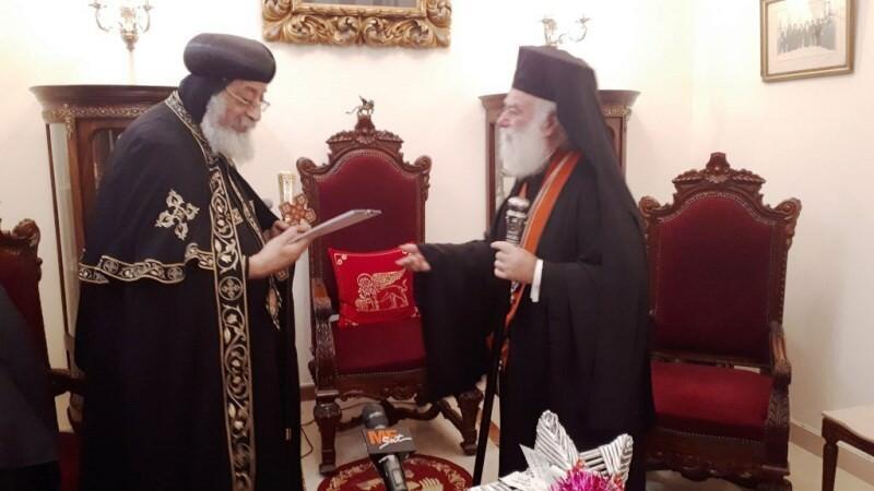 Πατριαρχείο Αλεξανδρείας Συνάντηση με τον Κόπτη Πατριάρχη
