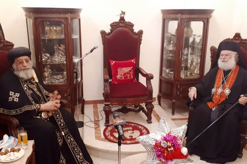 Πατριαρχείο Αλεξανδρείας Συνάντηση με τον Κόπτη Πατριάρχη Χριστούγεννα 2018