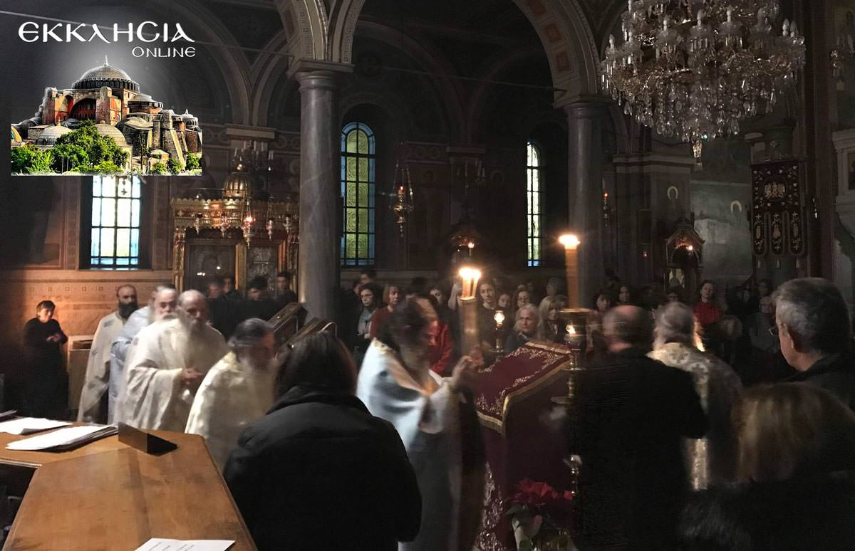 Βουβό Συλλαλητήριο πιστών Προσευχή Μακεδονία