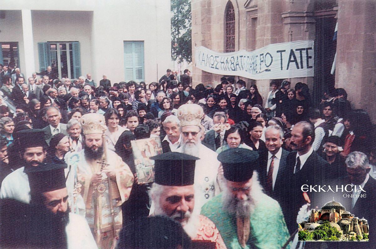 Αρχιεπίσκοπος Χριστόδουλος ιστορικές φωτογραφίες