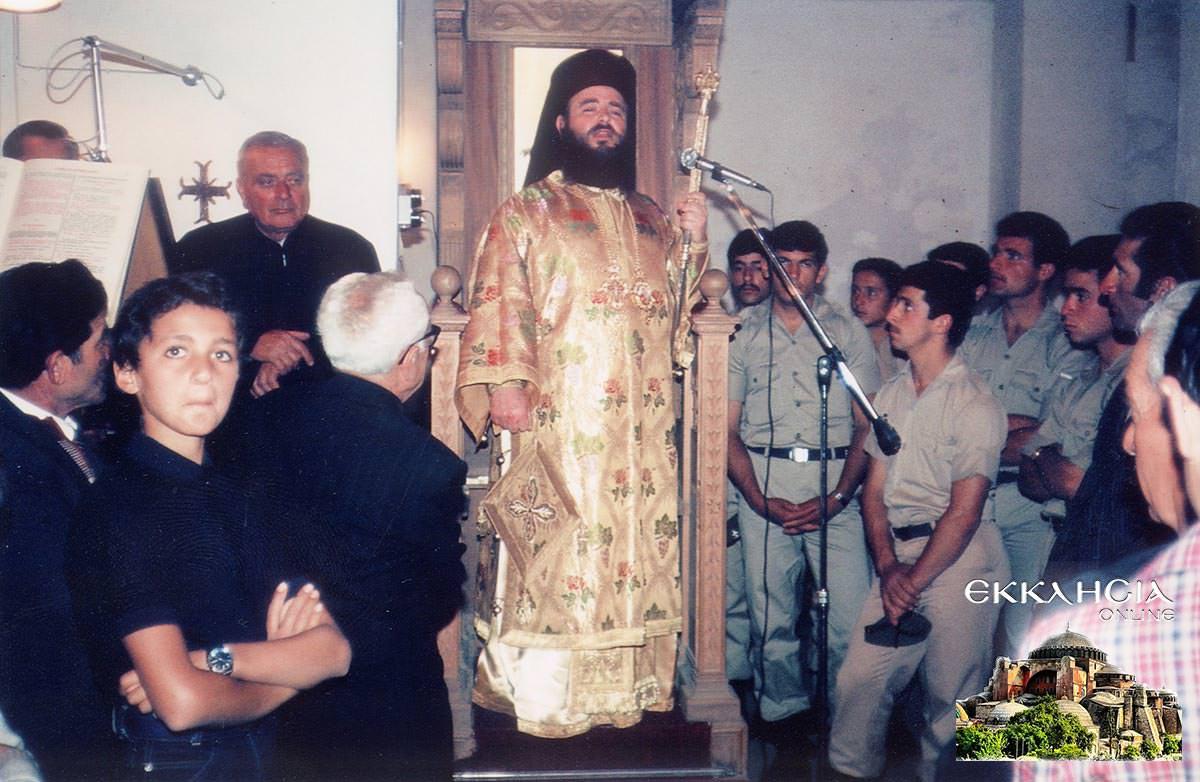 Μακαριστός Αρχιεπίσκοπος Χριστόδουλος ιστορικές φωτογραφίες