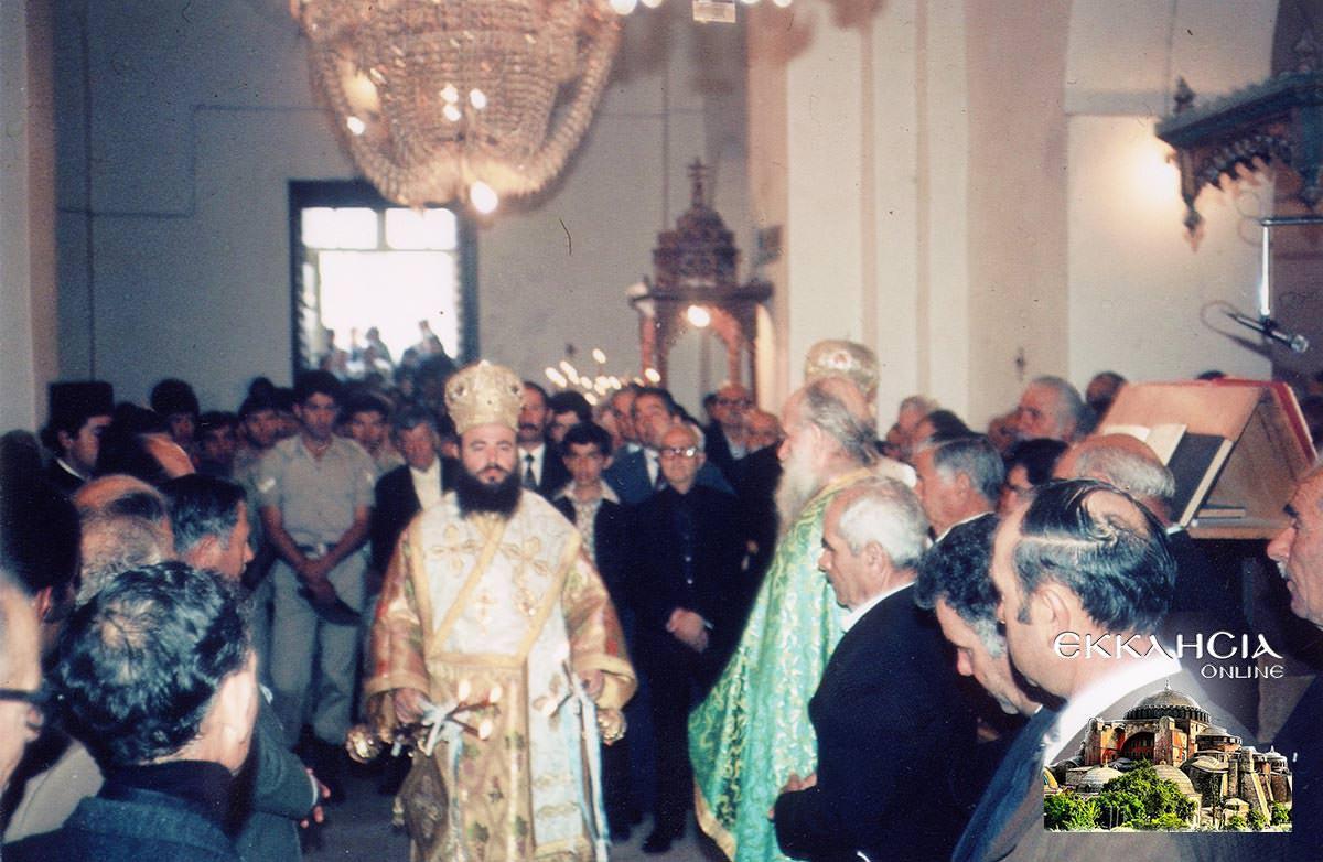 Χριστόδουλος ιστορικές φωτογραφίες