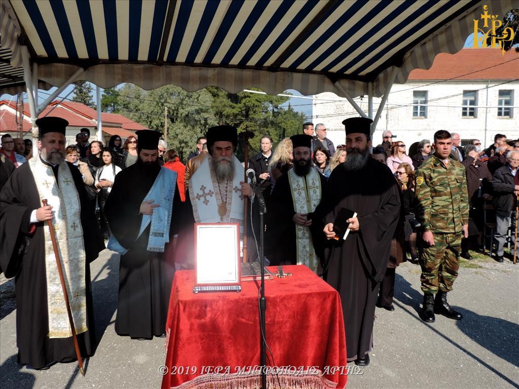 Μητροπολίτης Άρτης κ. Καλλίνικος ετέλεσε την Ορκωμοσία