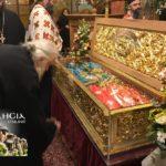 Αγία Κυράννα Λαγκαδά Ιερό Λείψανο 2019
