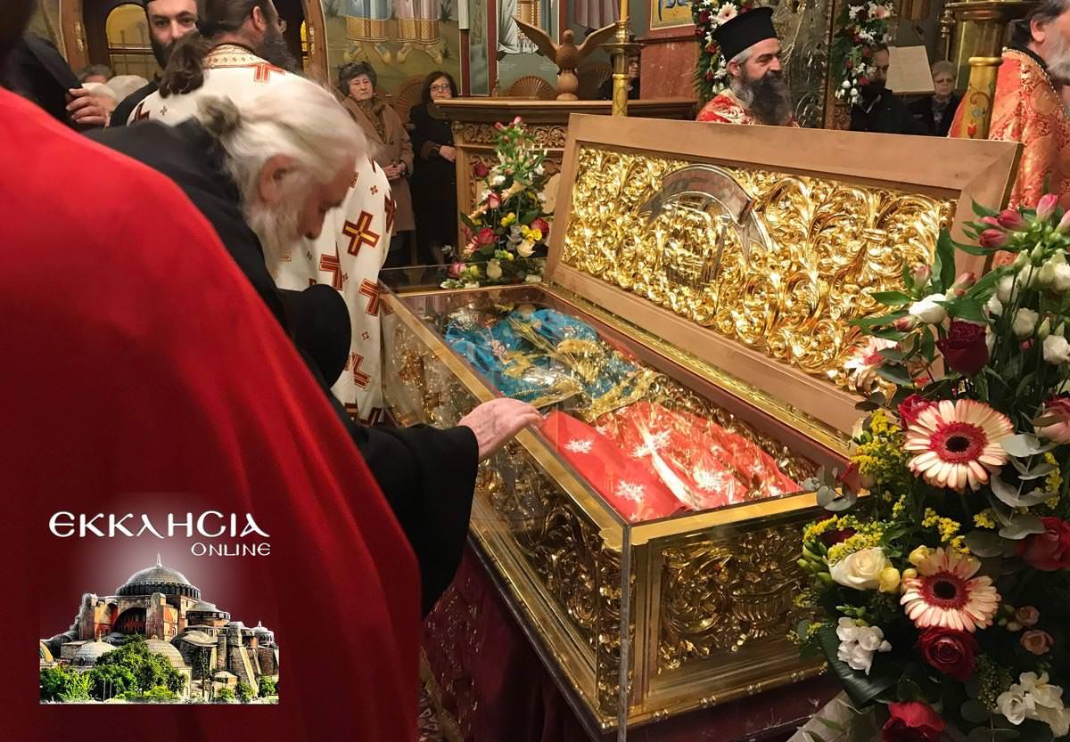 Αγία Κυράννα Ιερό Λείψανο 2019