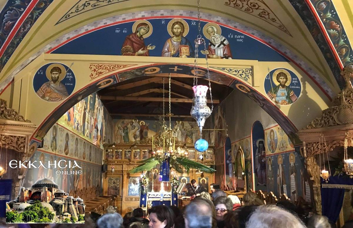 Άγιος Παρθένιος μοναστήρι Μακρυμάλλη Εύβοια Τίμια Κάρα 2019