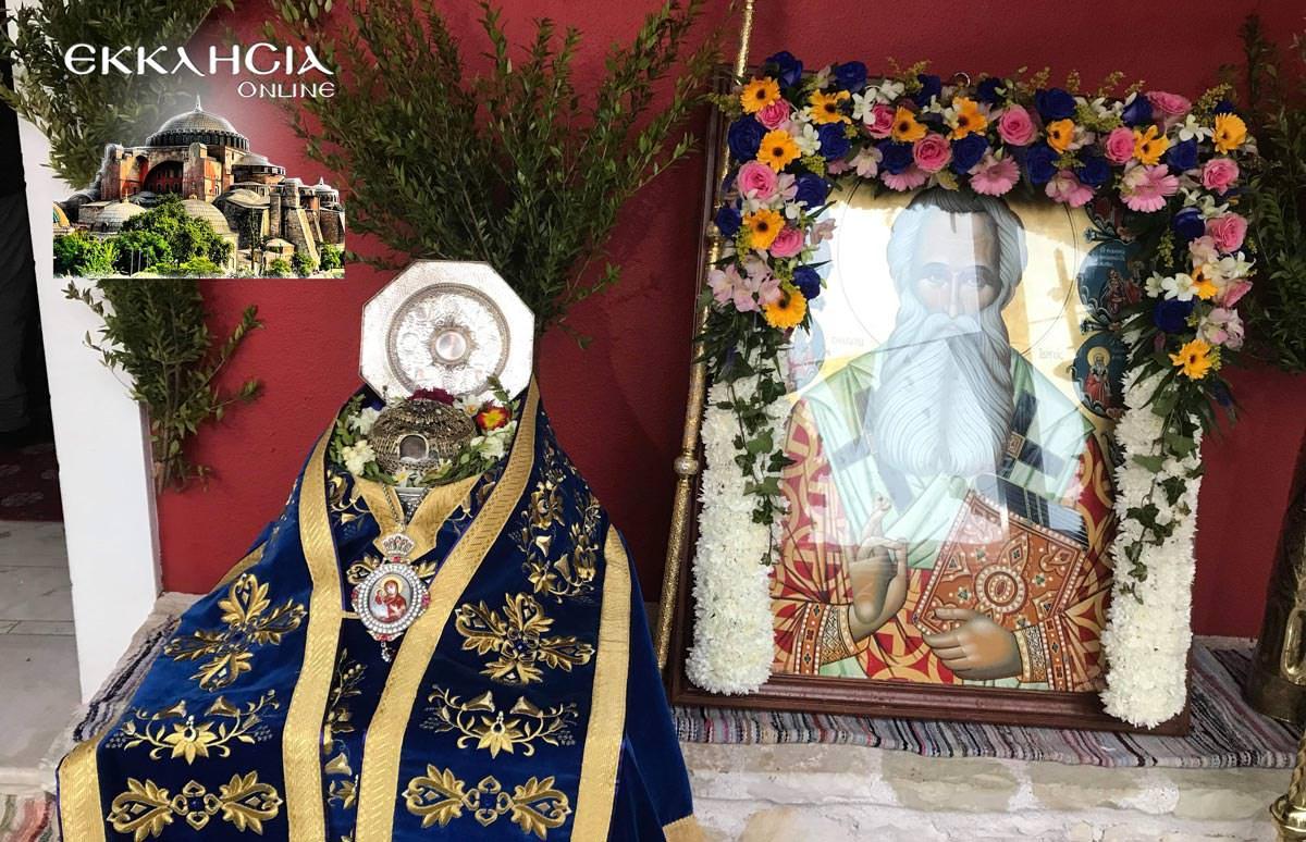 Άγιος Παρθένιος Τίμια Κάρα 2019