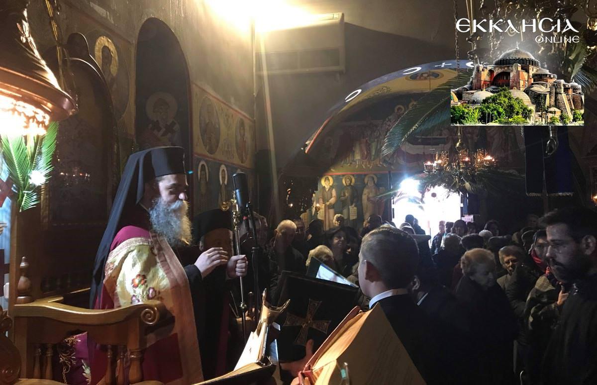Άγιος Παρθένιος μοναστήρι Μακρυμάλλη Εύβοια