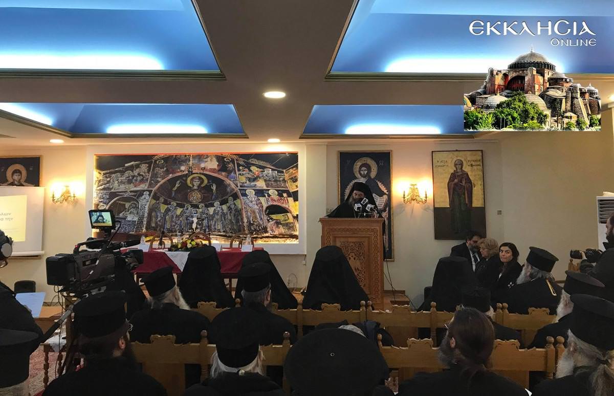 Θεολογικό Συνέδριο Λαγκαδά