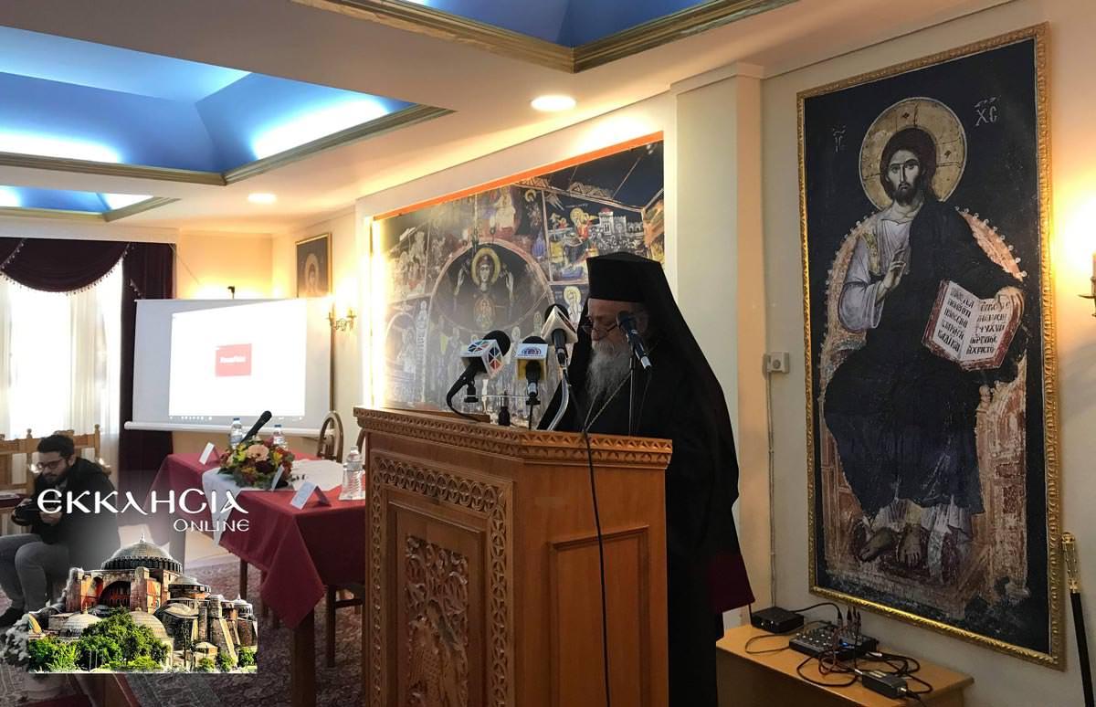 Θεολογικό Συνέδριο Ο Άγιος Λάζαρος, ο τετραήμερος και φίλος του Χριστού 2019