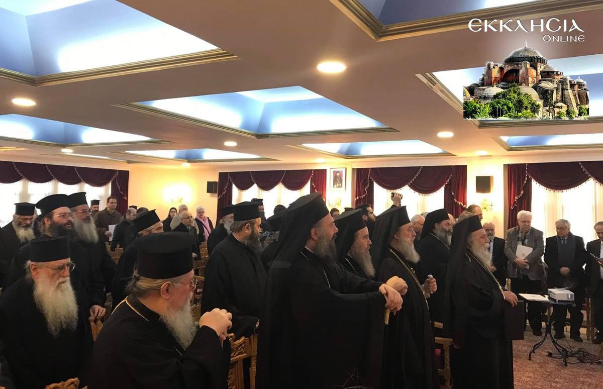 Θεολογικό Συνέδριο Άγιος Λάζαρος ο τετραήμερος φίλος του Χριστού