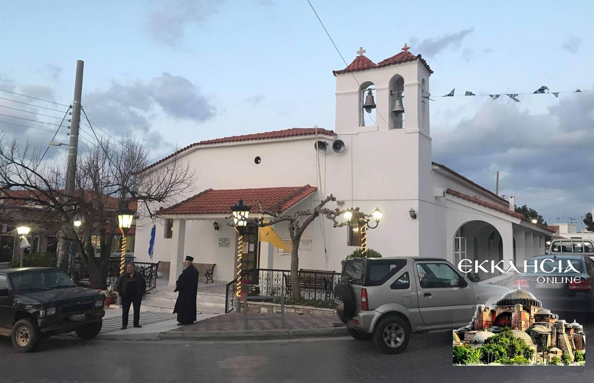 Εκκλησία Κάλαμος