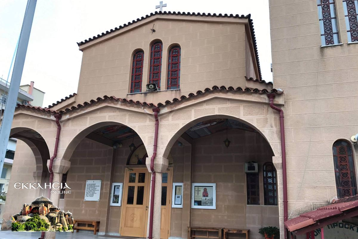 Ιερός Ναός Αγίας Βαρβάρας Μεταμόρφωση 2019
