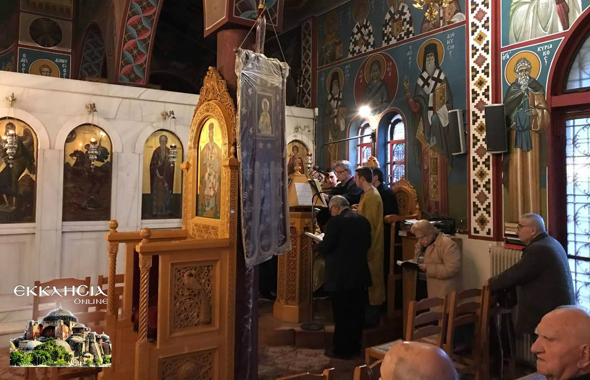 Θεία Λειτουργία Ιερός Ναός Αγίας Βαρβάρας Μεταμόρφωση 2019