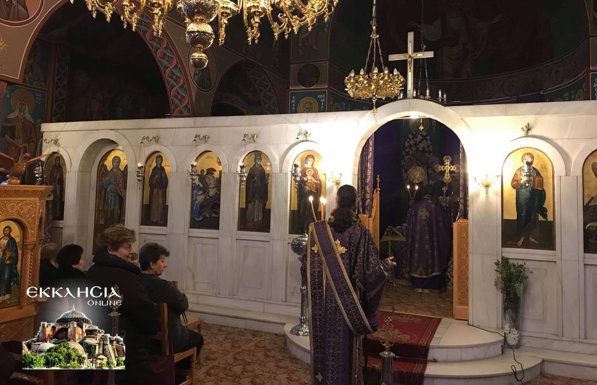 Προηγιασμένη Θεία Λειτουργία Ιερός Ναός Αγίας Βαρβάρας